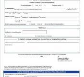 DECLARATION DE PERTE DE CERTIFICAT D'IMMATRICULATION